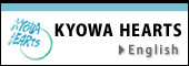 KYOWA HEARTS_english website